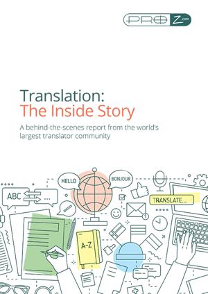 Translation_TheInsideStory_ProZcom