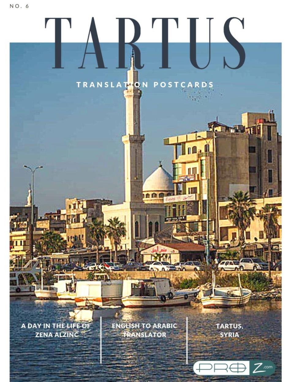 Tartus postcard
