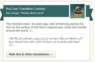 quali-ing-arab